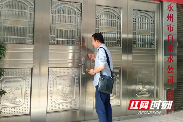 2018年4月,贺宁走访永州市城管局下属单位。.jpg
