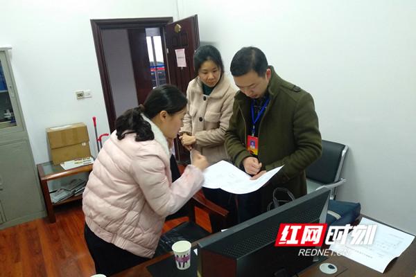 2019年春节假期,纪检组对交叉检查的市人大机关进行作风督查。.jpg