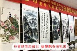 8月14日湘乡手机报