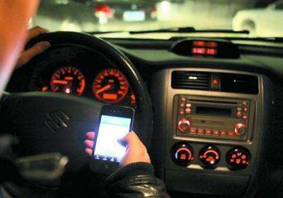 """常德查处7646起""""开车打手机"""""""