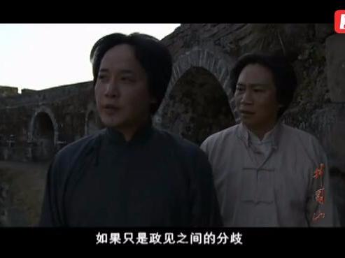 红色故事 毛泽东要毛泽覃赶赴南昌参加起义 用革命的枪杆子对付反革命的枪杆子