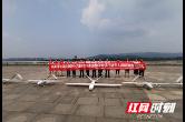 湖南启动长江、湘江干流排污口无人机排查工作