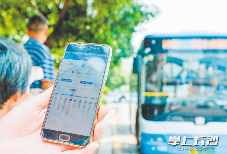"""记者体验""""长沙公交出行""""APP,可以准确知道要坐的公交车离自己有多远。 长沙晚报全媒体记者 邹麟 摄"""