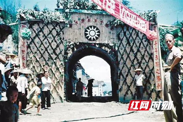 周末趣湖南丨這座湘西小城,是英雄之城、少數民族特色之城
