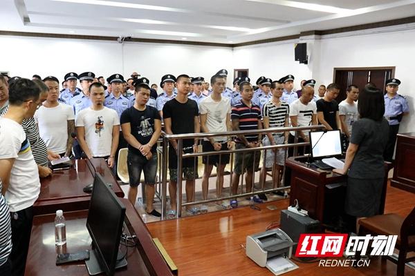 常德法院集中宣判8起涉恶案件 60人获刑