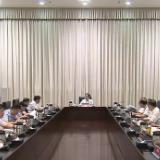 许达哲在国家可持续发展议程创新示范区建设协调推进小组会议上强调 让习近平生态文明思想在湖湘大地开花结果