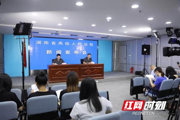 扫黑除恶丨湖南省高级人民法院集中宣判一批涉黑涉恶案件