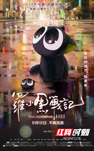 """""""中秋不流浪""""海报.jpg"""