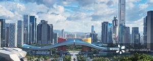 城市巡礼:深圳 看不尽的都荟繁华