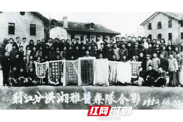 1952年,荆江分洪湘雅医疗队合影。(图片来源:湖南省卫生健康委宣传处)