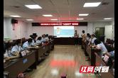 """穿紫河街道开展庆祝""""中国医师节""""知识竞赛"""