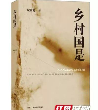 4件作品获重量级奖项!大写湖南文艺创作的高原与高峰!