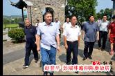 8月20日湘乡手机报