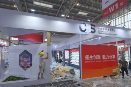 2019年北京图博会倒计时,湖南展馆长啥样?
