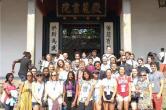 """Chinese Bridge"" Summer Camp Opens at HNU"