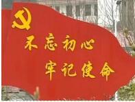 陕西、甘肃、青海、宁夏推进主题教育见实效