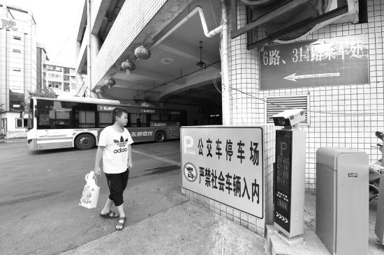 7个赤岗冲傻傻分不清 长沙同名公交站点搞晕网友