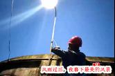 8月22日湘乡手机报