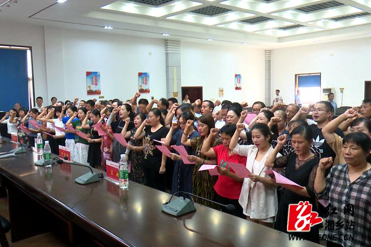 72名新任人民陪审员宣誓就职