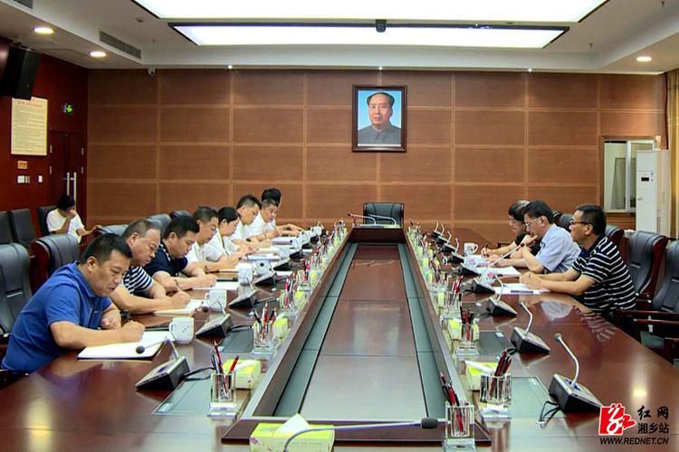 彭瑞林会见湘钢副总经理张志钢一行