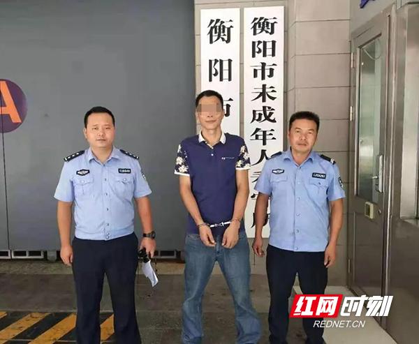 衡阳县警方云剑出鞘 52名逃犯相继落网