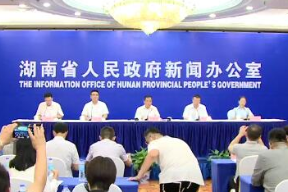 【全程回放】中国﹒长沙2019第五届湖湘动漫月新闻发布会