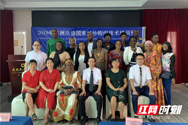 2019年非洲法语国家抽纱钩织培训班在长沙开班