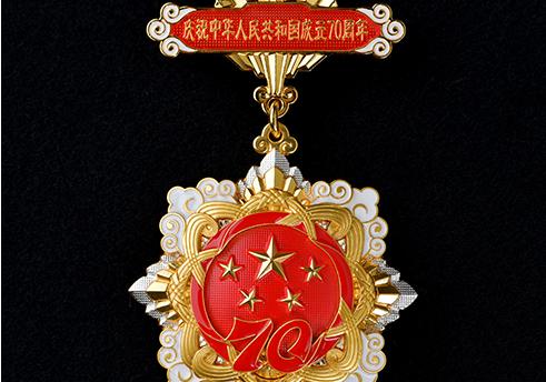 国庆70周年之际 习近平将颁授国家勋章