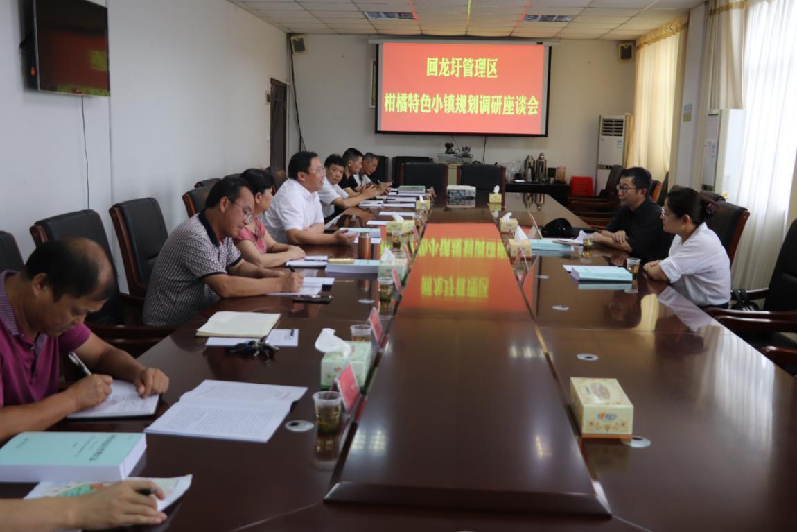 """回龙圩:规划先行,打造湘南""""橘子公园"""""""