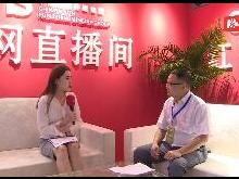 【2019湖南中医药与健康产业博览会】安化:百亿支柱产业发展中药