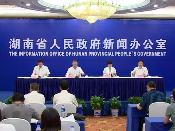 全程回放丨2019年中国湖南国际文化旅游节新闻发布会