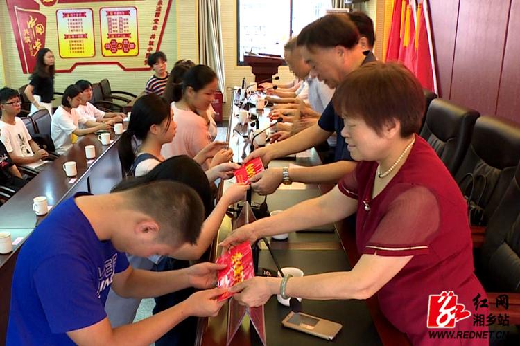 【金秋助学】59名特困大学生获湘潭市关工委爱心资助