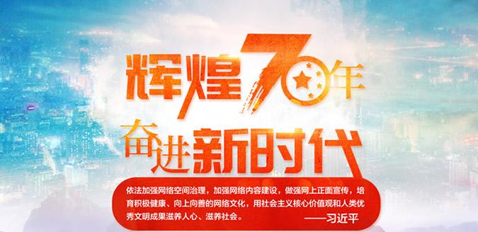 湖南第八届网络文化节