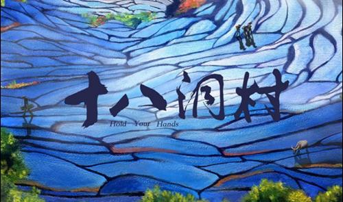 """湖南4部作品获全国""""五个一工程""""奖"""