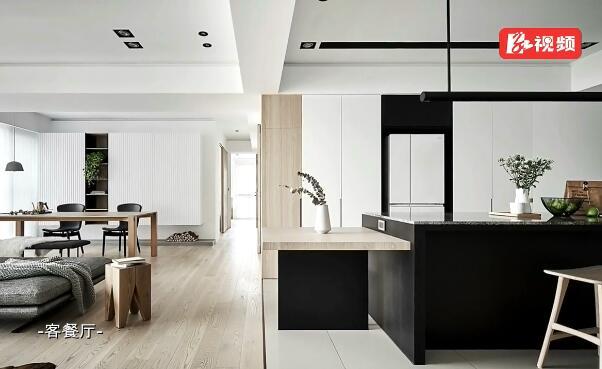 """视频 """"开放式""""设计 150㎡北欧现代风打造有温度的家"""