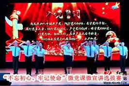 9月4日湘乡手机报
