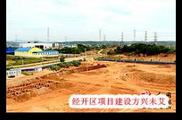 9月5日湘乡手机报
