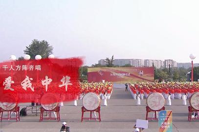 直播丨第十一届全国少数民族传统体育运动会火炬传递仪式
