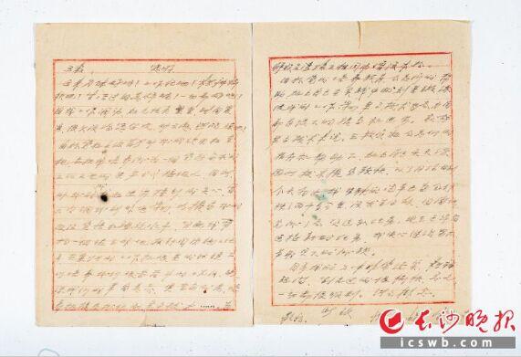 湖南雷锋纪念馆接待游客4300万人次 藏品有这些故事