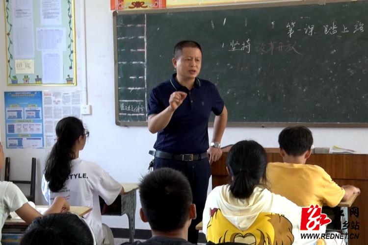 【身边的好老师】刘幸军:甘为人梯育桃李