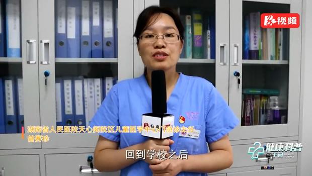 健康科普三千问⑪:秋季开学 这些疾病要重点预防