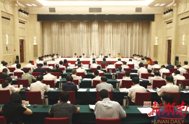 国务院扶贫开发领导小组督查组向湖南反馈督查情况