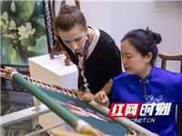 湖南:特色非遗彰显文化自信
