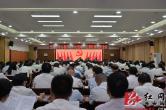 """东安县召开""""不忘初心、牢记使命""""主题教育工作会"""