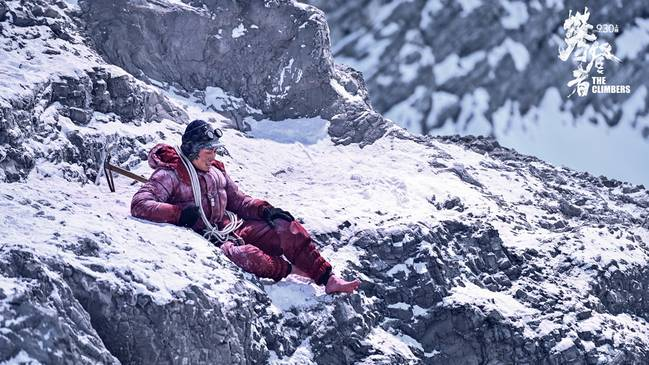 《攀登者》发人物预告 张译零下二十度赤脚登人梯