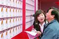 """中国商品房销售面积连续8个月同比""""负增长"""""""