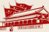 岳阳市侨联归侨侨眷权益保护法贯彻实施情况获市人大点赞