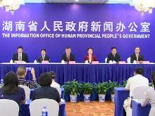 【全程回放】湖南省庆祝新中国成立70周年系列新闻发布会第8场(民生改善专场)
