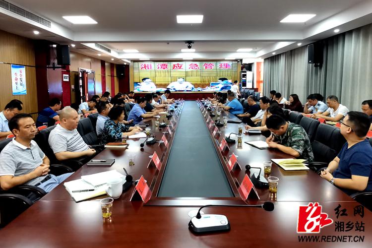 湘乡组织收看全省安全生产暨森林防灭火工作视频会议