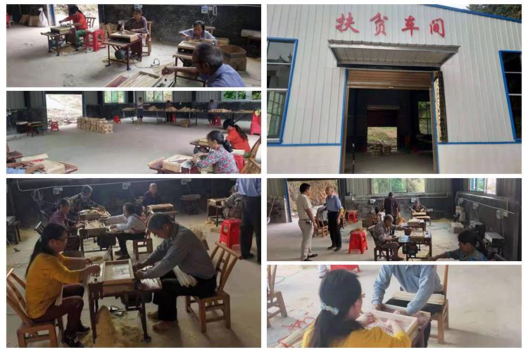 中沙镇:帮助易地搬迁贫困户实现就近就业